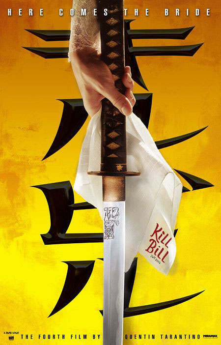 Cover van Kill Bill: Vol. 1